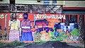 Afrika Town, Oakland CA.jpg