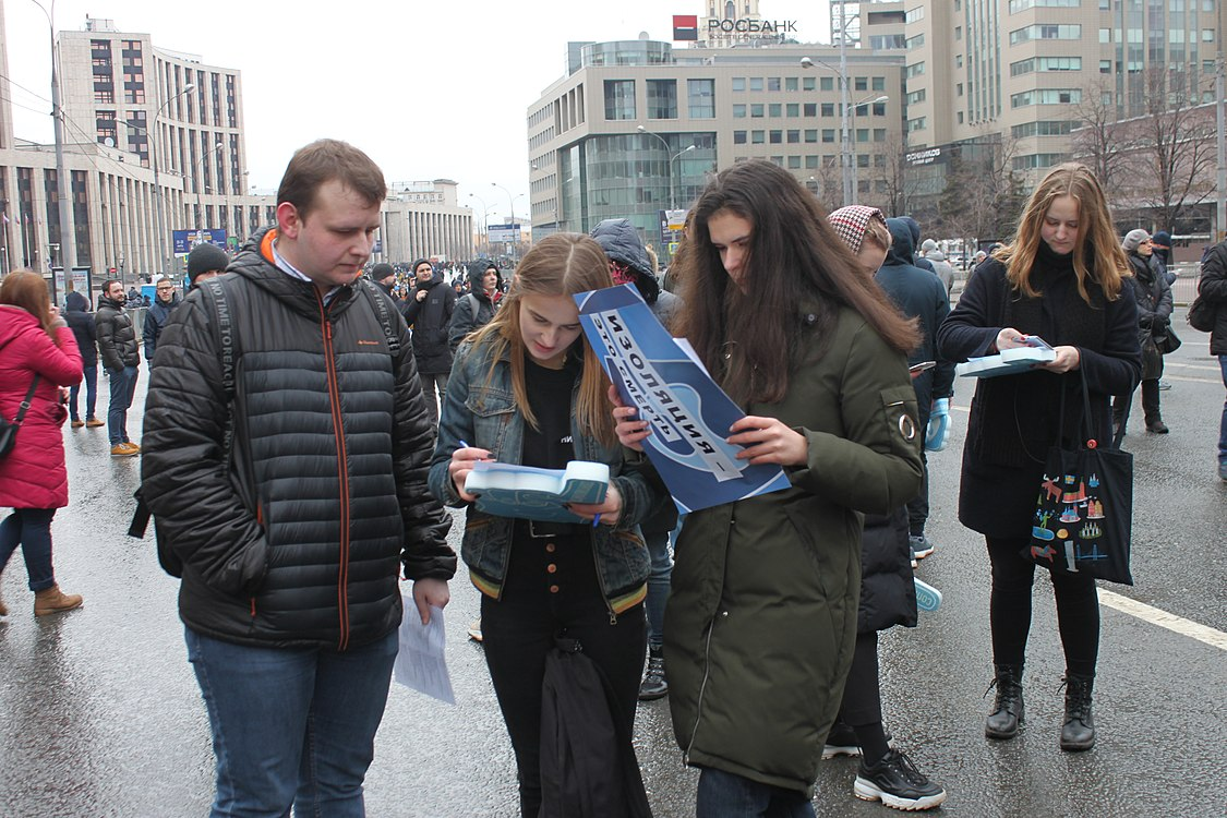 Against the isolation of Runet (2019-03-10) 55.jpg