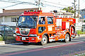 Ageo fire engines.JPG