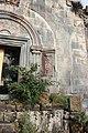 Aghjots Monastery, details (85).jpg