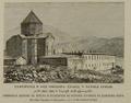 Aghtamar1881.png