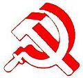 Ahewar Logo.jpg