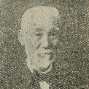 Tanakadate Aikitsu