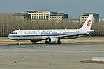 Airbus A321-213 'B-6363' Air China (33697891868).jpg