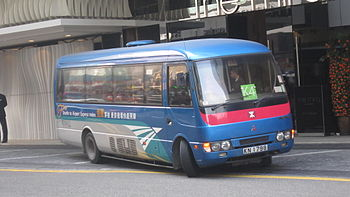 English: Airport Express Shuttle Bus
