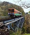 Aizu Railway AT-500 series DMU 012.JPG