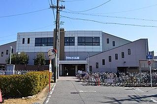 Ajima Station Railway station in Nagoya, Japan