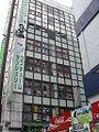 Akihabara-CosplayBuilding.jpg