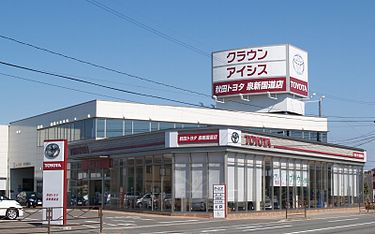 トヨタ店(ミニバン比較)