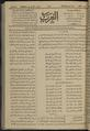 Al-Arab, Volume 1, Number 32, September 7, 1917 WDL12267.pdf