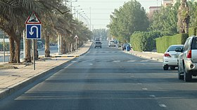 Al-Ardiya City Roads.jpg