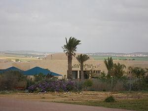 Umm Batin - Image: Al Sanabel Elementary School
