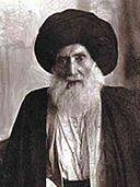 AlImam-alEsfahani.jpg
