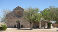 Alarcos (Ciudad Real) ermita de la Virgen de Alarcos (RPS 25-08-2012).png