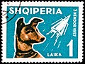 Albania-stamp-shqiperia-laika-dog.jpg
