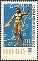 Albania 2004 10 leke stamp - 2004 Summer Olympics.jpg