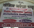 Alcoholics Anonymous meeting poster at Hyderabad, Telangana.png