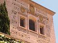 Alhambra Granada 2008 (47).JPG