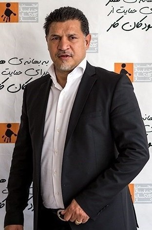 Ali Daei in Child Labours Association cropped
