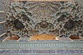 Allah and the family of Prophet Mohammad is written in the center of honeycomb-shaped ceiling.jpg