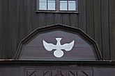 Fil:Allhelgonakyrkan - entrance detail.jpg
