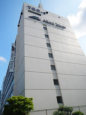 Allied Telesis - Headquarters at Gotanda, Tokyo