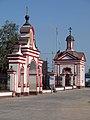 Altufyevo entrance (1).jpg