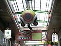 Amagasaki Central Mart (2).jpg