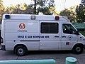 Ambulancia Instituto Psiquiátrico Dr. José Horwitz Barak.jpg