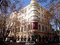 Amerian Palace Hotel Y Casino.jpg