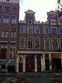Amsterdam - Oudezijds Achterburgwal 51.jpg
