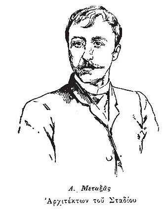 Anastasios Metaxas - Anastasios Metaxas