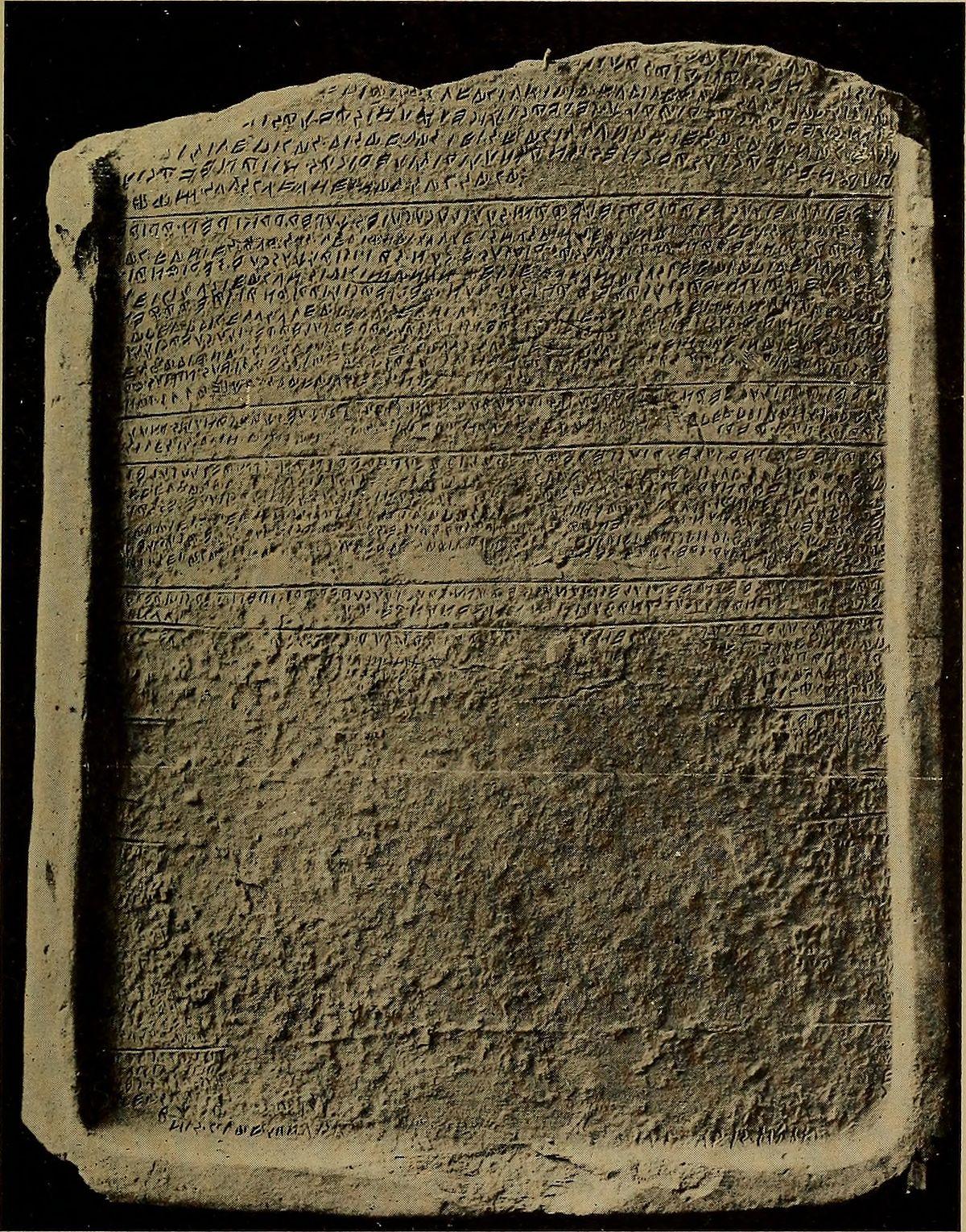 Year Long Calendar : Tabula capuana wikipedia