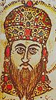 Andronikos IV Palaiologos