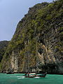 Ao Phi Leh Lagoon.jpg