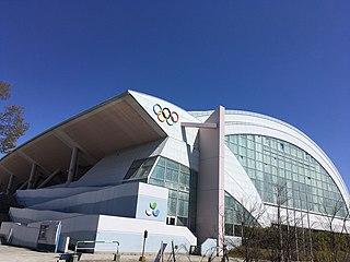 Nagano Sports Park Park in Nagano, Japan
