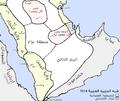Arabia 1914-ar.png