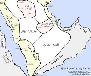 تاريخ الشرق الأوسط ويكيبيديا