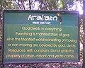 Aralam wildlife sanctuary 3.jpg