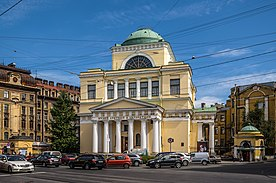 Arctic and Antarctic Museum SPB 01.jpg