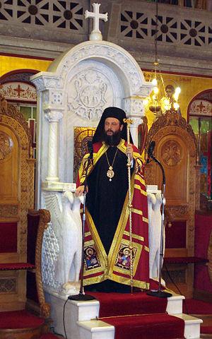 Jovan Vraniškovski - Image: Arhiepiskop ohridski Jovan