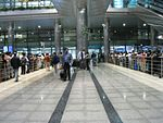 Arrivals corral at Hyderabad airport (4231417019).jpg