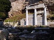 Asclepieion of Athens