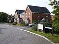 Ashfield View North Baddesley - geograph.org.uk - 1567510.jpg