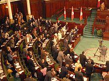 Assemblée des représentants du peuple u wikipédia