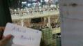 Atheist Republic in Mecca.png