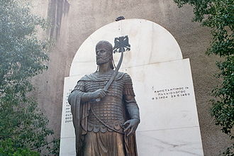 Dejanović noble family - Constantine XI (statue in Greece).