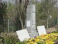 Auby - Monument aux morts de la Seconde Guerre mondiale (06).JPG