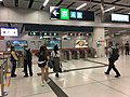 Austin entry gate 27-06-2019.jpg