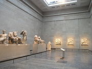 The British Museum, Room 18 - Parthenon Galleries, Temple of Athena Parthenos (447-438 B.C)